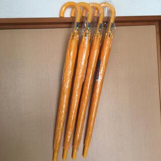 新品☺︎ 傘4本セット‼︎ グラスファイバー骨使用 55㎝(傘)