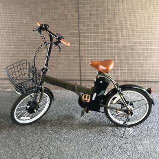折り畳み電動自転車(自転車本体)