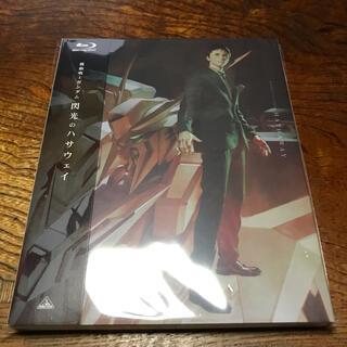 BANDAI - 機動戦士ガンダム 閃光のハサウェイ 劇場先行通常版 Blu-ray 未開封