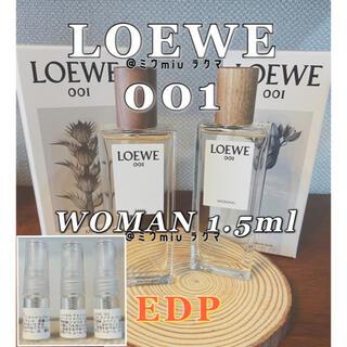 ロエベ(LOEWE)の【 1.5㎖ 】LOEWE 001 WOMAN  オードパルファム(その他)