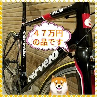 47万円サーベロcerveloR3 カーボンロードバイク美品(自転車本体)