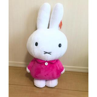 TAITO - ミッフィー 特大 MORE ぬいぐるみ 濃ピンク