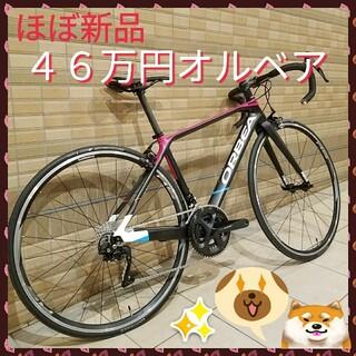 46万円の新品 オルベア ORCA OMP ハイエンド カーボンロードバイク(自転車本体)