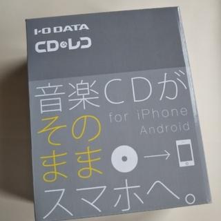 IODATA - CD レコ