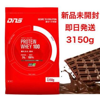 ディーエヌエス(DNS)のDNS ホエイプロテイン  プレミアムチョコレート風味 3150g(プロテイン)