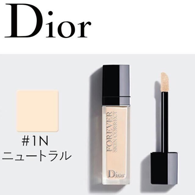 Christian Dior(クリスチャンディオール)の【お試しサイズ】ディオール スキンコレクト コンシーラー 3ml×2 コスメ/美容のベースメイク/化粧品(コンシーラー)の商品写真