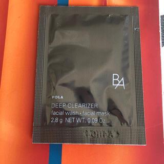 ポーラ(POLA)のポーラ(7月発売) BA新商品  ディープクリアライザー2.8g×10包(洗顔料)