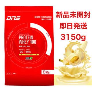 ディーエヌエス(DNS)のDNS ホエイプロテイン  バナナオレ風味 3150g(プロテイン)