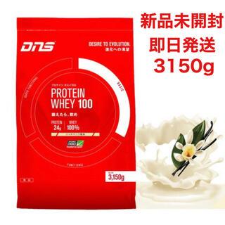ディーエヌエス(DNS)のDNS ホエイプロテイン  リッチバニラ風味 3150g(プロテイン)