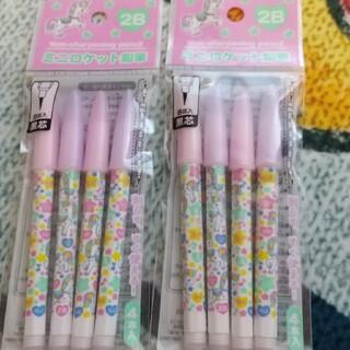 ロケットえんぴつ   2B  ミニサイズ  鉛筆(鉛筆)
