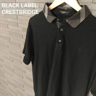 BLACK LABEL CRESTBRIDGE - BLACK LABEL CRESTBRIDGE ポロシャツ LL 黒 g37