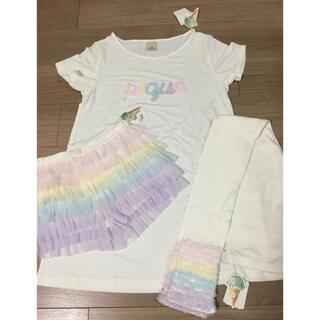 ジェラートピケ  夏用 パジャマ