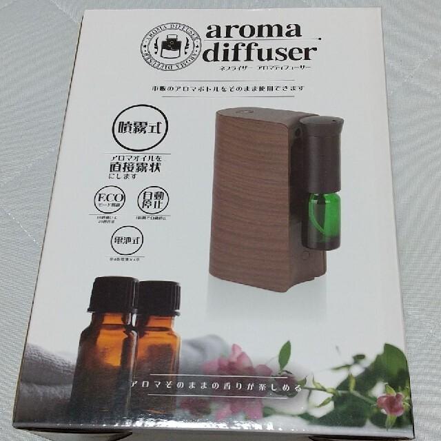 アロマディフューザー コスメ/美容のリラクゼーション(アロマディフューザー)の商品写真