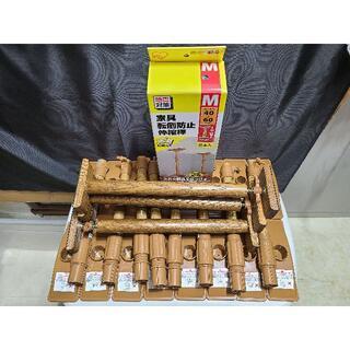 アイリスオーヤマ(アイリスオーヤマ)のアイリスオーヤマ 家具 転倒防止 伸縮棒 M KTB-40 10本 / 他 4本(防災関連グッズ)