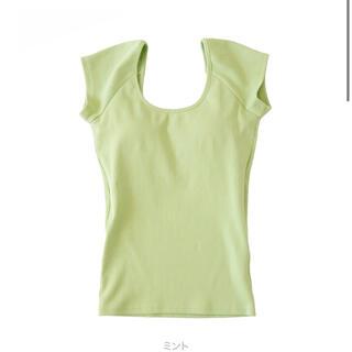 シールームリン(SeaRoomlynn)のsearoomlynn パッドinBACK Uカットソー ミント(Tシャツ(半袖/袖なし))