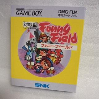 新品 ファニーフィールド (ゲームボーイ/GBソフト/アドバンス/SNK)