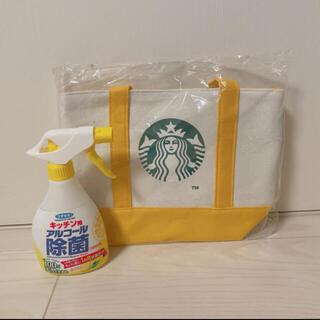 Starbucks Coffee - スターバックス トートバッグ ラスト1点
