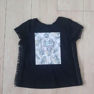 メゾピアノ(mezzo piano)の【美品】メゾピアノ×アイスクマTシャツ 120cm 黒(Tシャツ/カットソー)