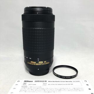 Nikon - Nikon AF-P DX 70-300 f/4.5-6.3G ED VR 美品
