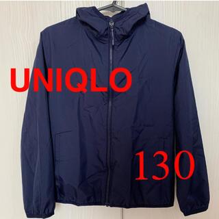 UNIQLO - UNIQLOポケッタブルパーカー130