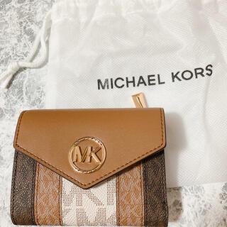 Michael Kors - 【新品】マイケルコース ミニ財布