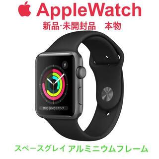 Apple - 【値下げ中です!】新品★AppleWatchSeries3★アップルウォッチ本物