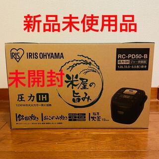 アイリスオーヤマ - アイリスオーヤマ 圧力IHジャー炊飯器5.5合 RC-PD50-B