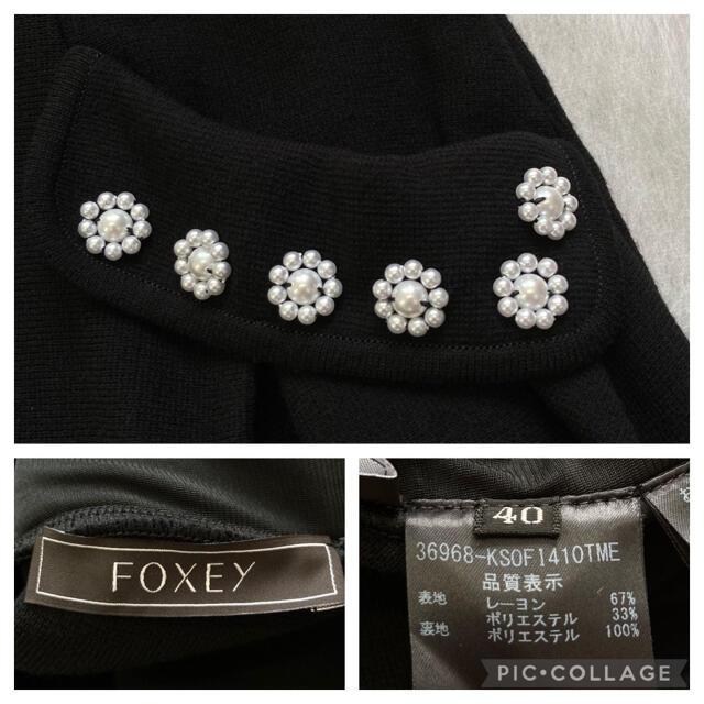 FOXEY(フォクシー)の美品 FOXEY フォクシー パール装飾 サマーニット ワンピース レディースのワンピース(ロングワンピース/マキシワンピース)の商品写真