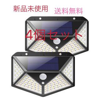 100LED ソーラーライト 4個セット ソーラー人感ライト ソーラーパネル搭載