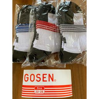 ゴーセン(GOSEN)のゴーセン  GOSEN  テニス バド スポーツ ソックス 新品3足セット(その他)