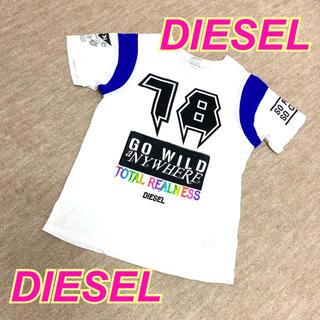 DIESEL - DIESEL★130cm★ロゴT★レインボー★カラフル★半袖★Tシャツ★シンプル