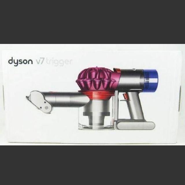Dyson(ダイソン)のdyson ダイソンv7 HH11MH V7 Trigger ハンディクリーナー スマホ/家電/カメラの生活家電(掃除機)の商品写真