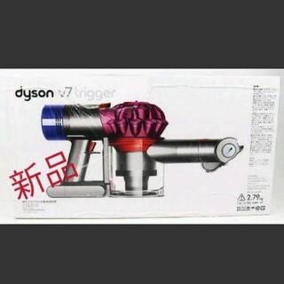 Dyson - dyson ダイソン HH11MH V7 Trigger ハンディクリーナー