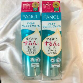 FANCL - ファンケル マイルドクレンジングオイル 120ml×2