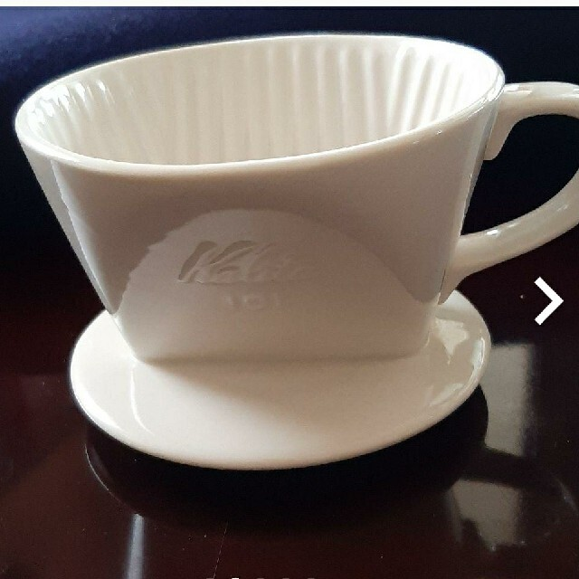 CARITA(カリタ)のカリタ ドリッパー コーヒーポット 1-2人用 インテリア/住まい/日用品のキッチン/食器(調理道具/製菓道具)の商品写真