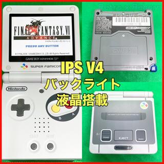 ゲームボーイアドバンス - ゲームボーイアドバンス SP GBA 本体 IPS V4 バックライト 297