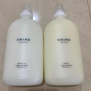 シロ(shiro)のファブリックソフナー 柔軟仕上げ剤(洗剤/柔軟剤)