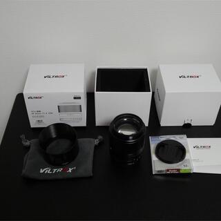 【プロテクター付】VILTROX 56mm F1.4 Xマウント用