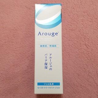 Arouge - アルージェ モイスト トリートメント ジェル