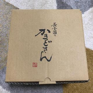 長谷園 かまどさん(3合炊)