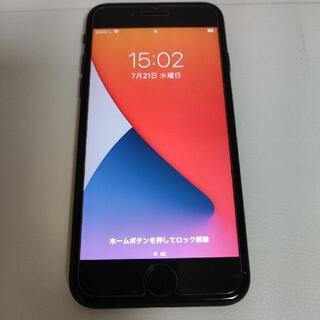 Apple - 2020 iphone se 128GB ブラック おまけ付