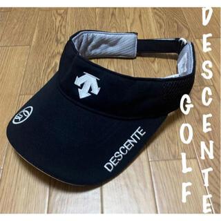 DESCENTE - 美品⛳️デサントゴルフ  サンバイザー  帽子 黒