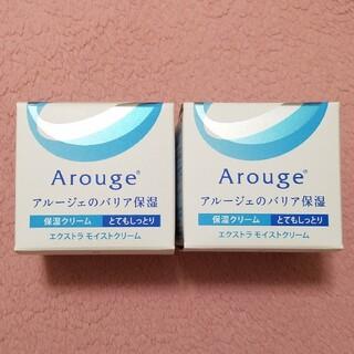 Arouge - アルージェ エクストラ モイストクリーム《とてもしっとり》