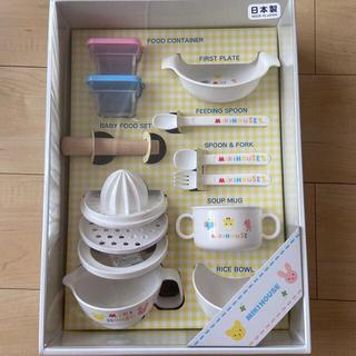 ミキハウス(mikihouse)の【新品・未使用】離乳食 食器セット(離乳食器セット)
