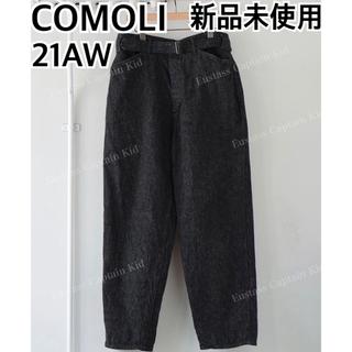 COMOLI - 新品未使用COMOLIコモリデニムベルテッドパンツ21AWブラック×エクリュ