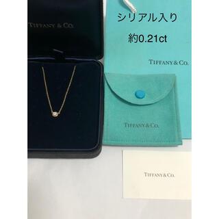 Tiffany & Co. - ティファニー バイザヤードネックレス YG K18 約0.21ct