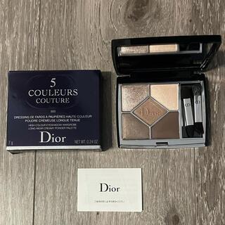 Christian Dior - Dior☆サンククルールクチュール☆669☆ソフトカシミア☆