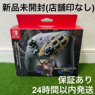 ニンテンドースイッチ(Nintendo Switch)の新品 Switch モンスターハンター ライズ Pro コントローラー プロコン(その他)