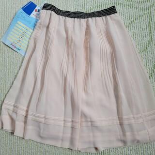 エニィファム(anyFAM)のany FAM  スカート フリーサイズ(ひざ丈スカート)