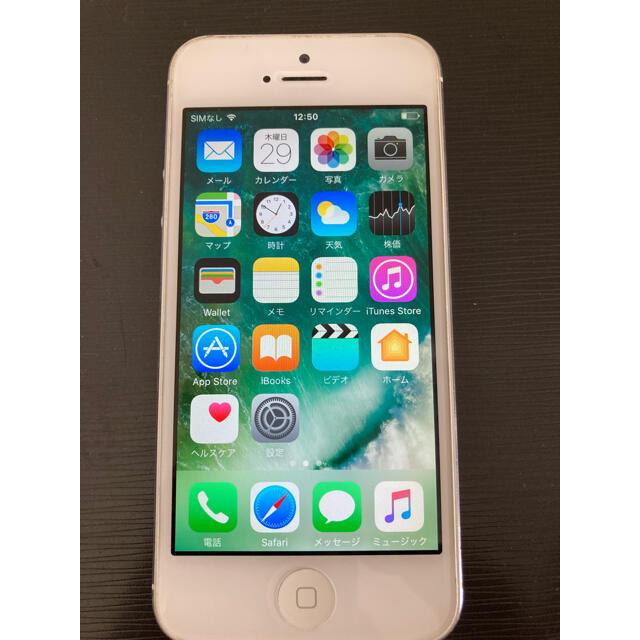 Apple(アップル)のiPhone5  ソフトバンク スマホ/家電/カメラのスマートフォン/携帯電話(スマートフォン本体)の商品写真